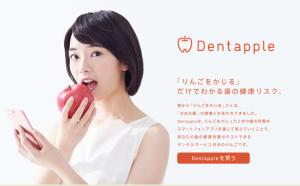 Dentapple Anticipa 360